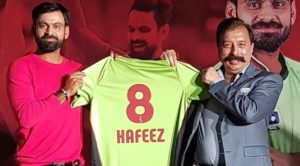 Lahore Qalandars Team Players List