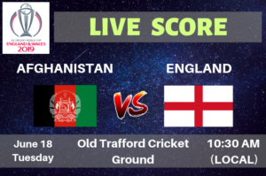 Afghanistan vs England Live Streaming & Live Score ICC Cricket World Cup 2019