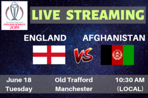England vs Afghanistan live streaming