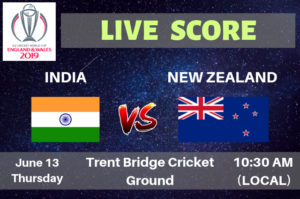 India vs New Zealand Live Streaming & Live Score ICC Cricket World Cup 2019